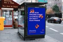 JCDECAUX - LISAA Design graphique Paris 8